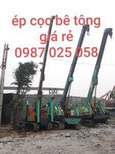 Dịch vụ ép cọc bê tông cốt thép chất lượng, giá thành hấp dẫn nhất hiện nay